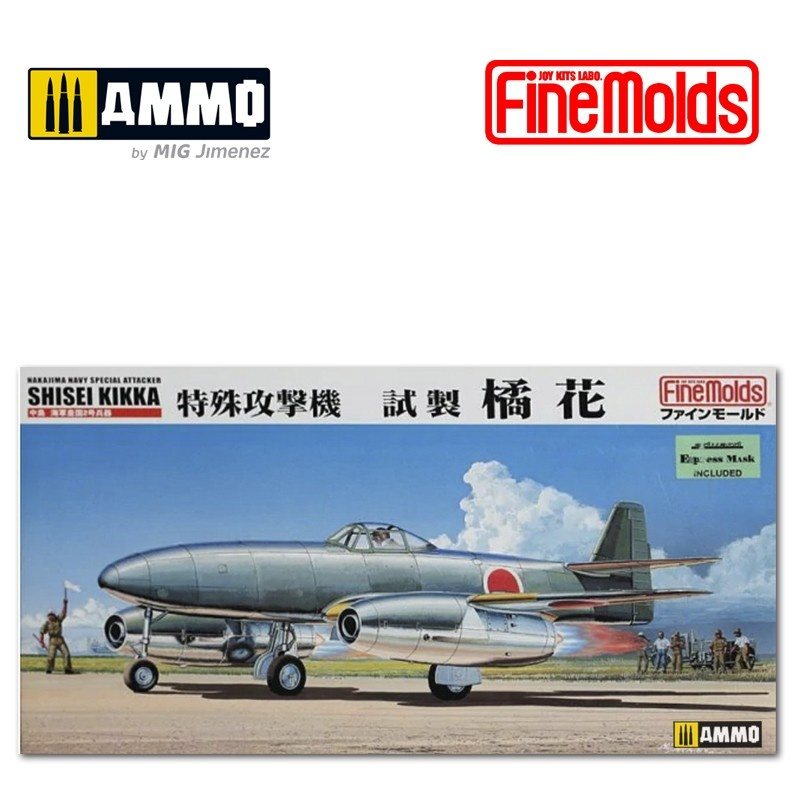 Fine Molds IJN Nakajima Kikka - Scale 1/48 - Fine Molds - FMFB10
