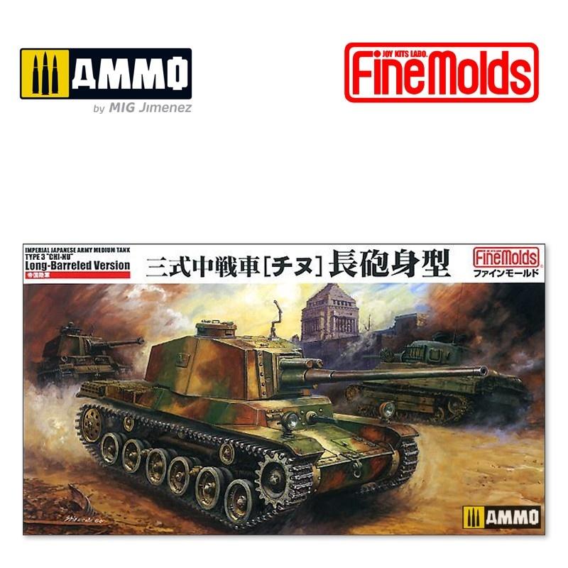 """Fine Molds IJA Type3 Medium Tank """"Chi-Nu"""" with Long Barrel - Scale 1/35 - Fine Molds - FMFM29"""