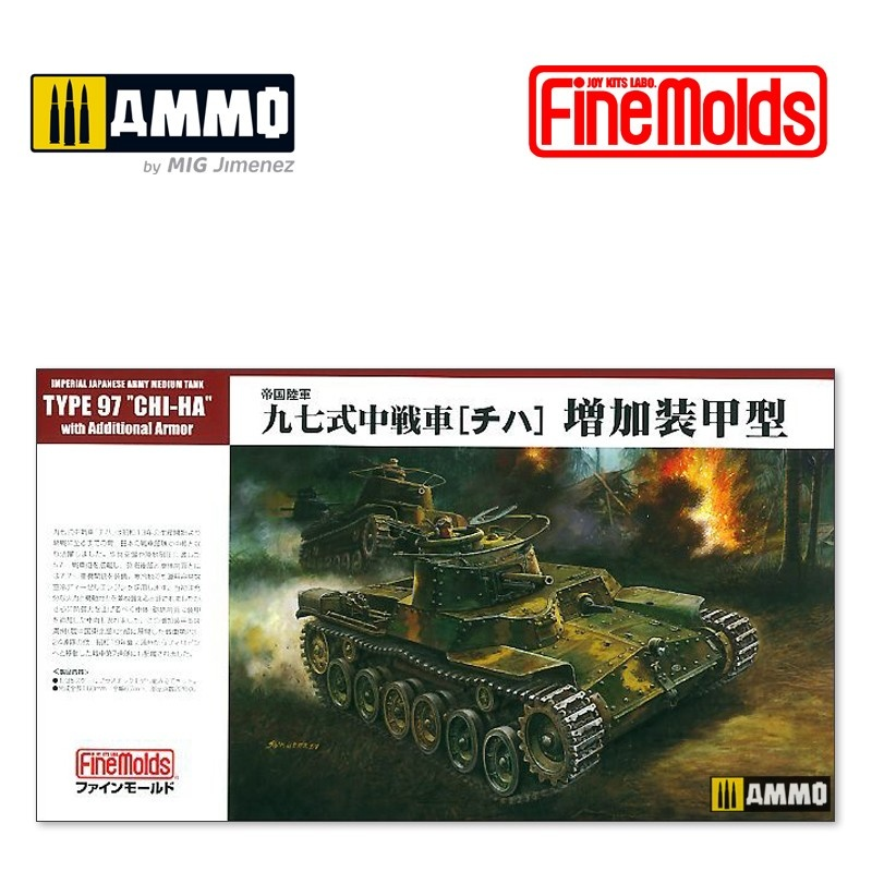 "Fine Molds IJA Medium Tank Type97 ""CHI-HA"" ""with bolt on armor"" - Scale 1/35 - Fine Molds - FMFM27"