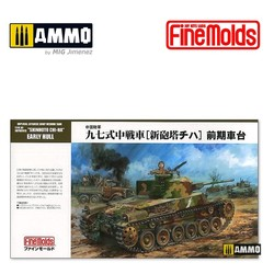"IJA Medium Tank Type97 ""CHI-HA"" with Additional Armor - Scale 1/35 - Fine Molds - FMFM26"