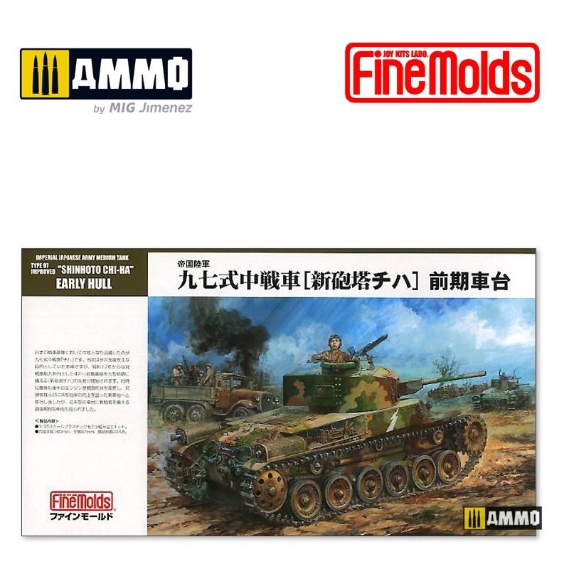 "Fine Molds IJA Medium Tank Type97 ""CHI-HA"" with Additional Armor - Scale 1/35 - Fine Molds - FMFM26"
