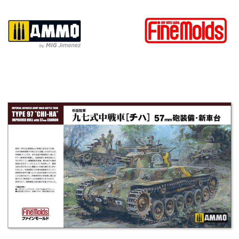 "Fine Molds IJA Medium Tank Type97 ""CHI-HA"" 'Improved hull with 57mm cannon turret' - Scale 1/35 - Fine Molds - FMFM25"