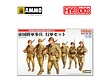 Fine Molds Imperial Japanese Army Infantry Set - Scale 1/35 - Fine Molds - FMFM37