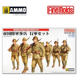 Imperial Japanese Army Infantry Set - Scale 1/35 - Fine Molds - FMFM37