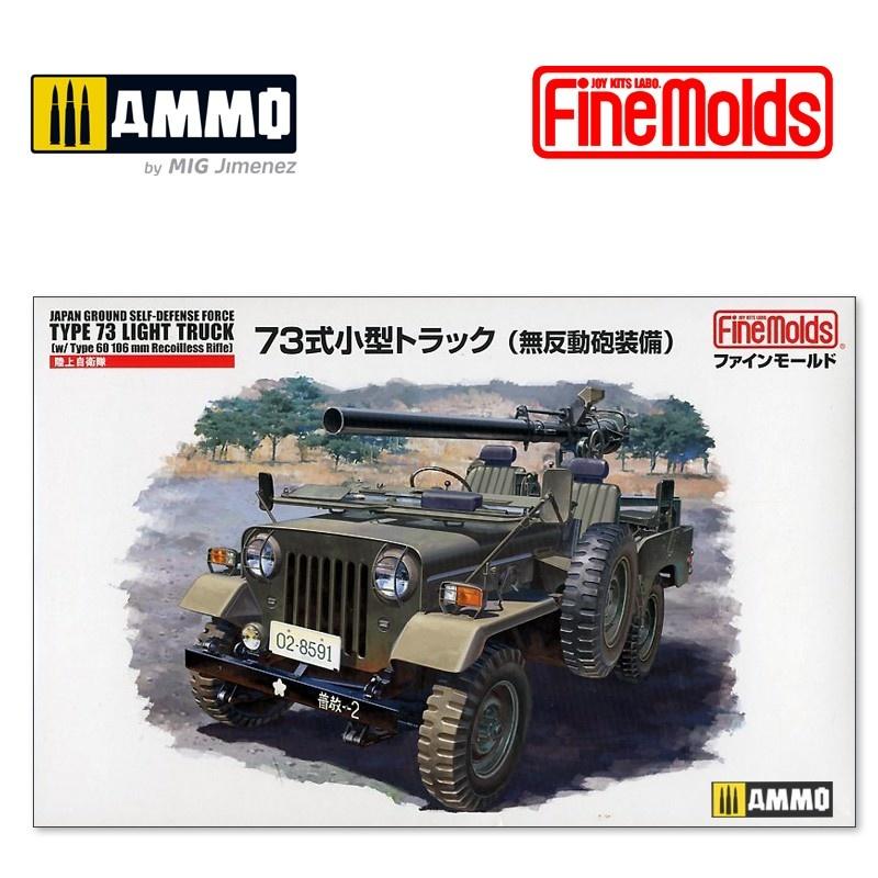 Fine Molds JGSDF Type 73 Light Truck w/Recoilless Rifle - Scale 1/35 - Fine Molds - FMFM36