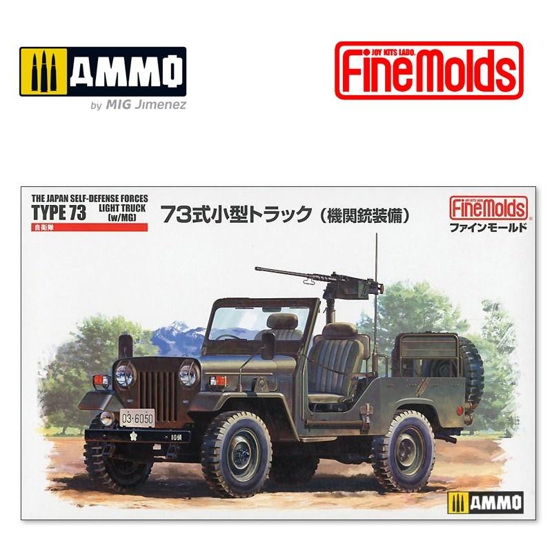 Fine Molds JGSDF Type 73 Light Truck w/MG - Scale 1/35 - Fine Molds - FMFM35