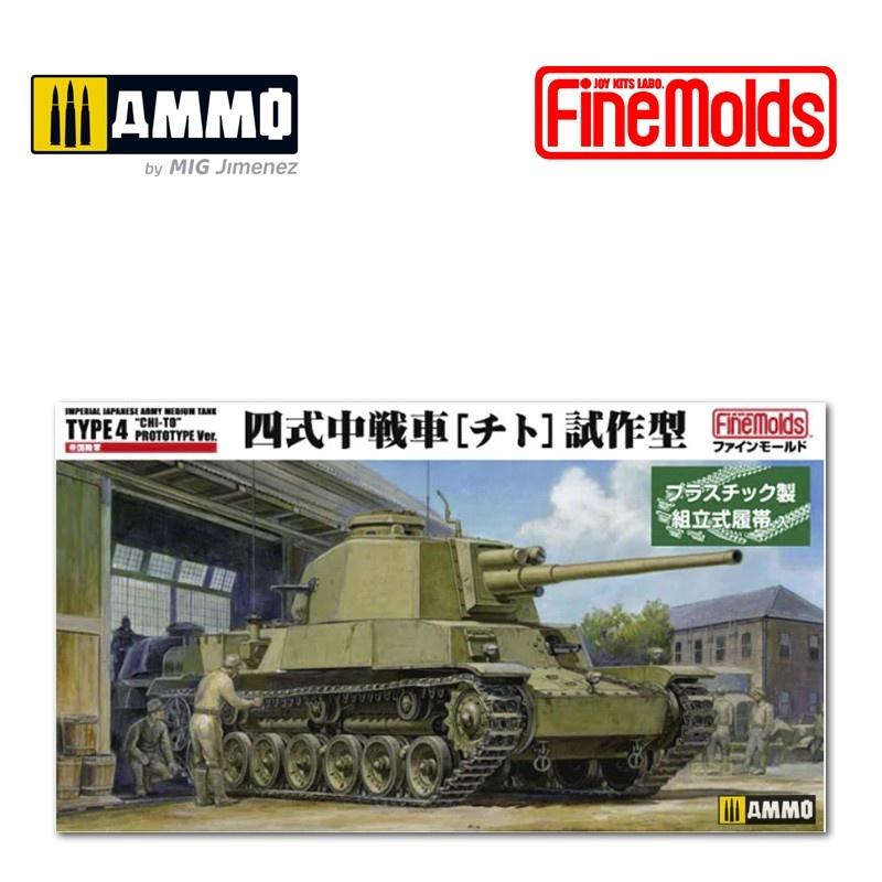 """Fine Molds IJA Medium Tank Type4 """"CHI-TO"""" Prototype Ver. - Scale 1/35 - Fine Molds - FMFM32"""