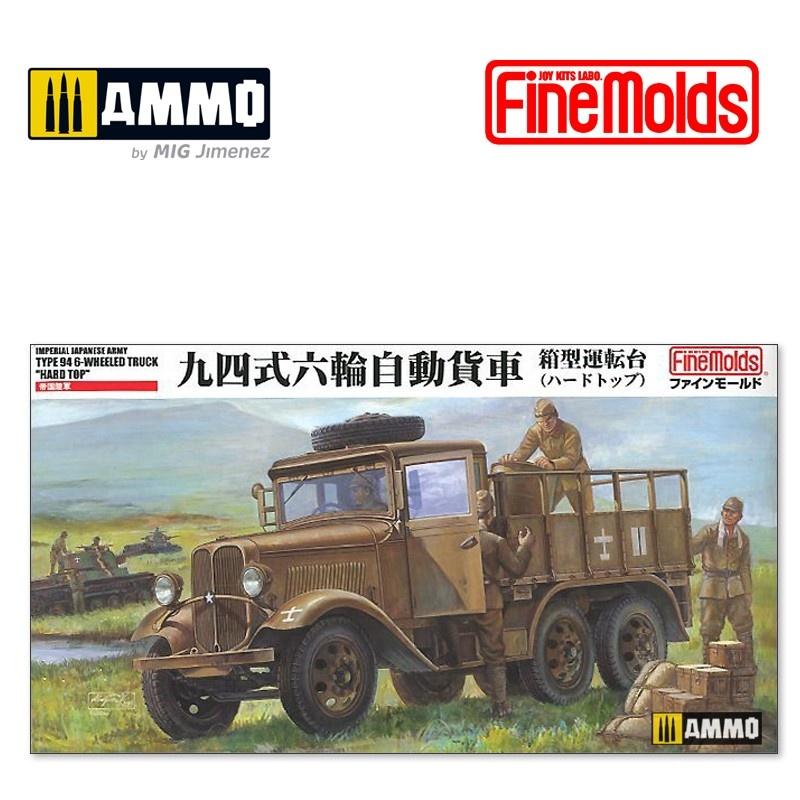 "Fine Molds IJA Type94 6 Wheeled Track ""Hard Top"" - Scale 1/35 - Fine Molds - FMFM30"
