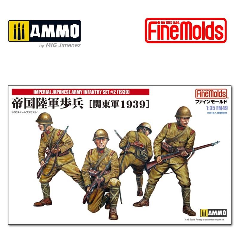 Fine Molds IJN Infantry Set #2 (1939) - Scale 1/35 - Fine Molds - FMFM49