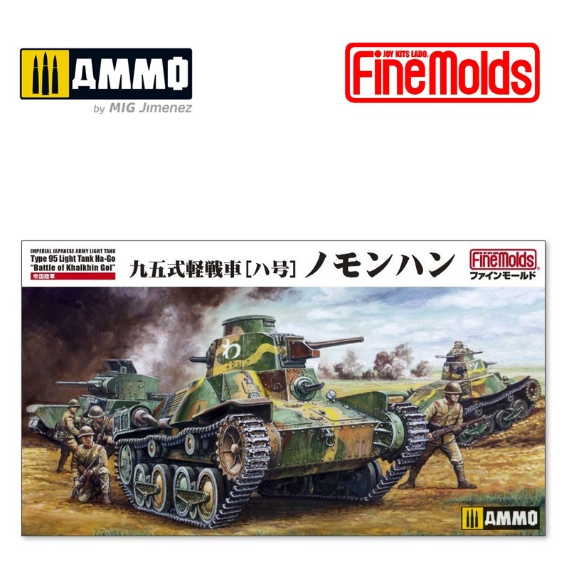 Fine Molds  IJN Type 95 Light Tank Ha-Go Battles of Khalhin Gol - Scale 1/35 - Fine Molds - FMFM48