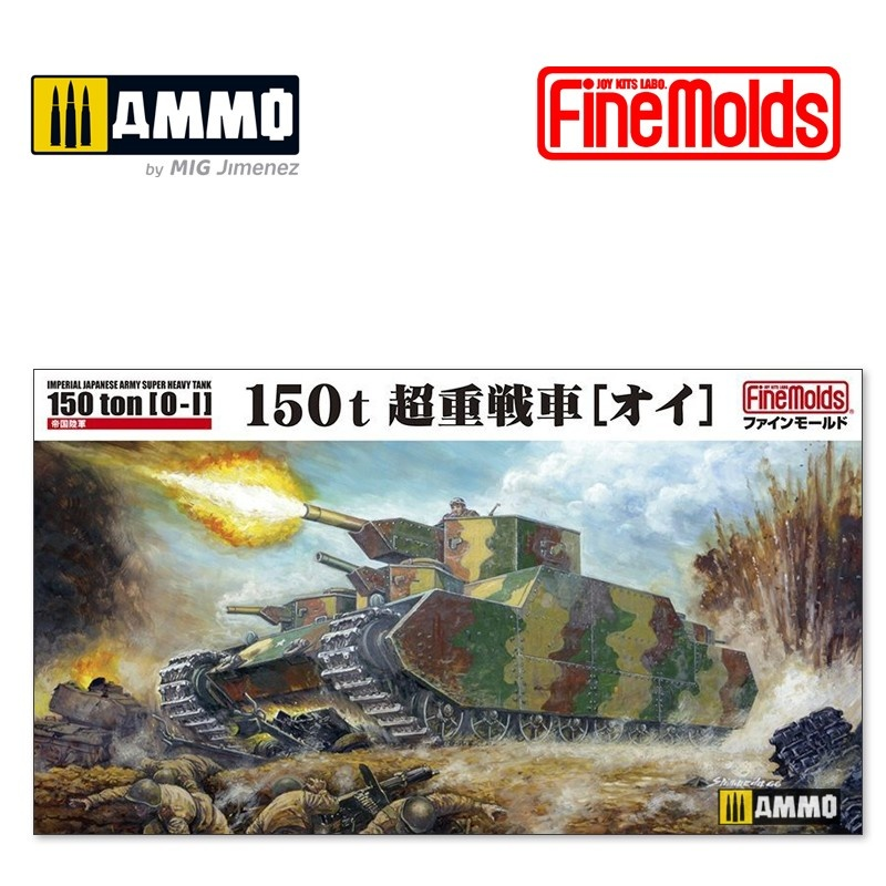 Fine Molds IJA Super-Heavy Tank [O-I] - Scale 1/72 - Fine Molds - FMFM44