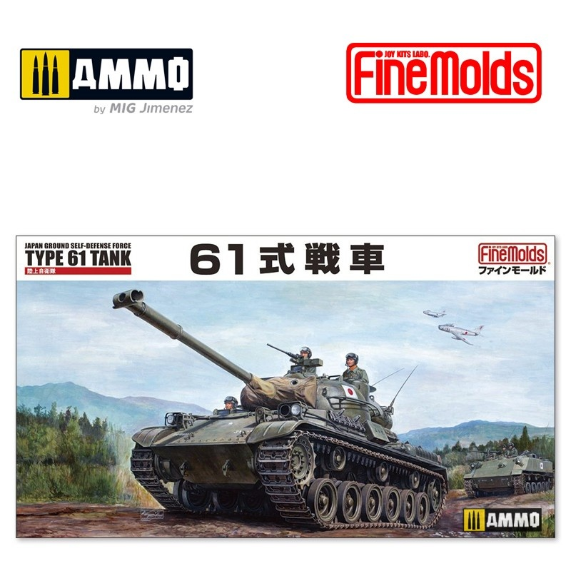 Fine Molds JGSDF Type 61 MBT - Scale 1/35 - Fine Molds - FMFM43