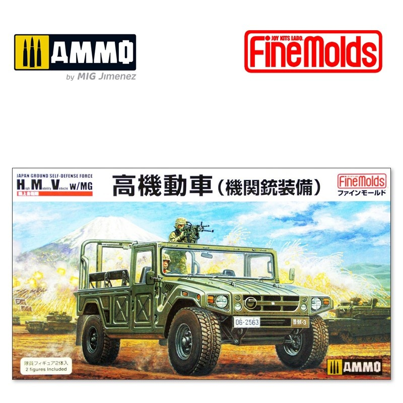 Fine Molds  JGSDF High Mobility Vhicle w/ MG & 2 Figures - Scale 1/35 - Fine Molds - FMFM41