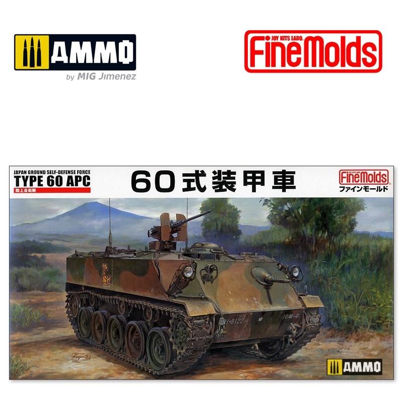 Fine Molds JGSDF Type 60 APC - Scale 1/35 - Fine Molds - FMFM40