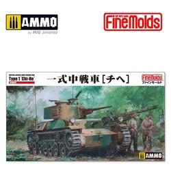 IJA Type 1 Tank Chi-He - Scale 1/35 - Fine Molds - FMFM57
