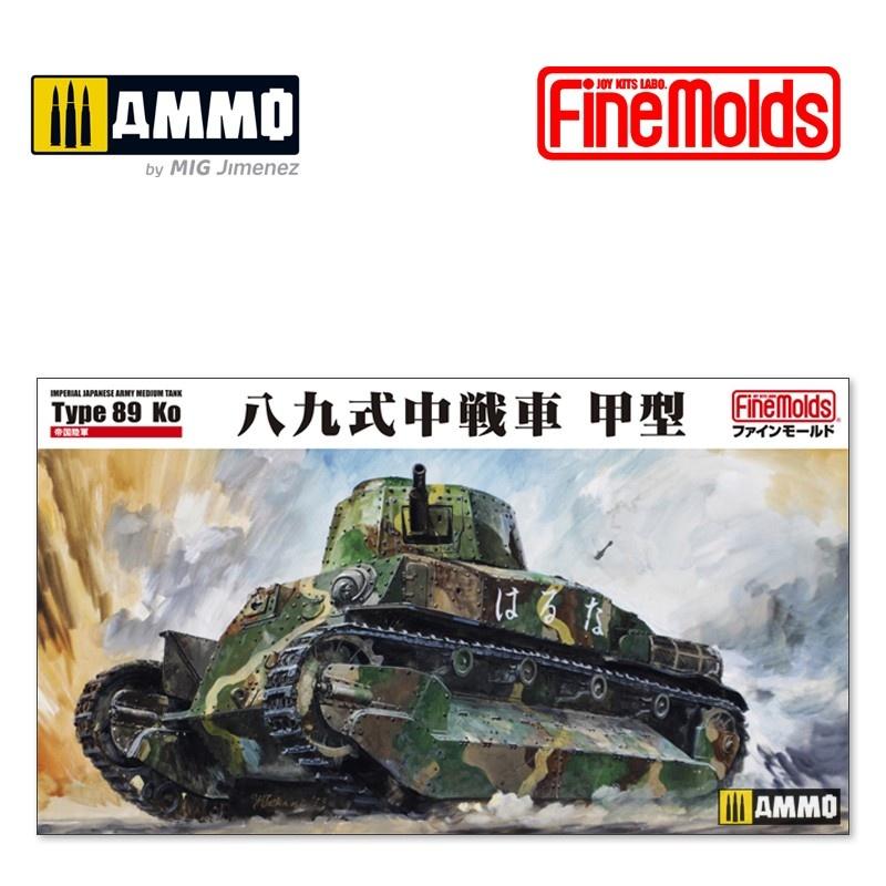 Fine Molds IJA Type 89 Medium Tank Ko - Scale 1/35 - Fine Molds - FMFM56