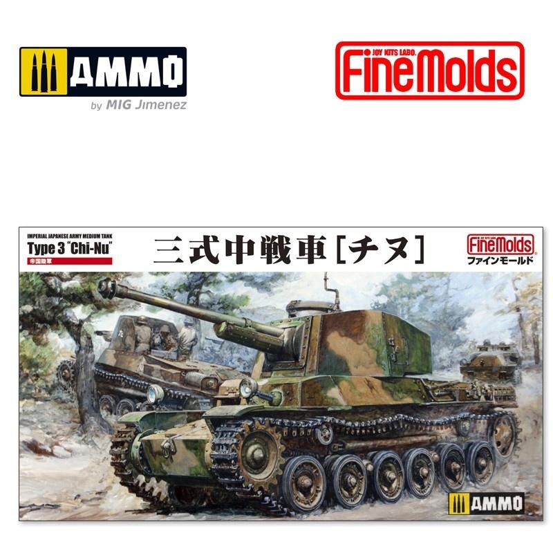 """Fine Molds IJA Type3 Medium Tank """"Chi-Nu"""" - Scale 1/35 - Fine Molds - FMFM55"""