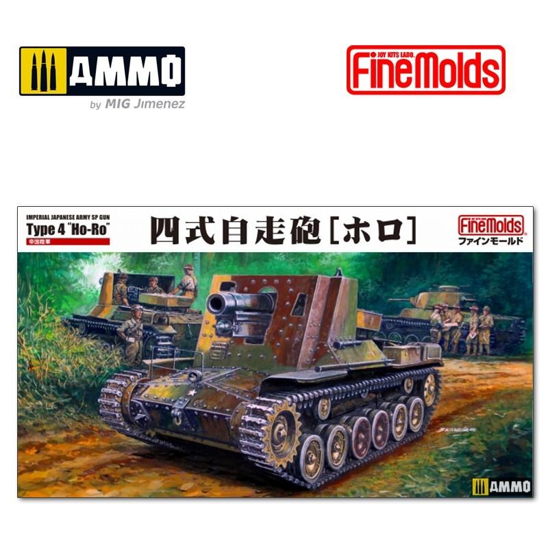 "Fine Molds IJA SP Gun Type 4 ""Ho-Ro"" - Scale 1/35 - Fine Molds - FMFM54"