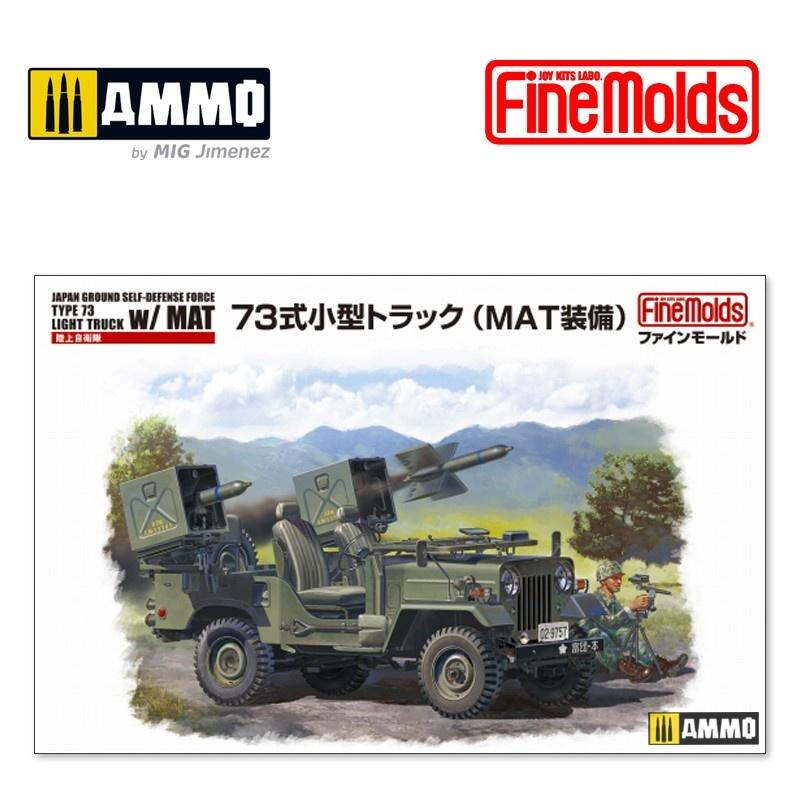Fine Molds JGSDF Mitsubishi Type 73 Light Truck w/ MAT - Scale 1/35 - Fine Molds - FMFM52