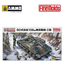 JGSDF Type 60 Self- Propelled 106mm Recoilless Gun Model C - Scale 1/35 - Fine Molds - FMFM51
