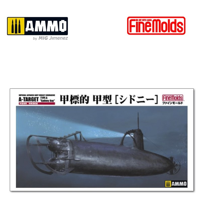 "Fine Molds IJN Midget Submarine A-Target Type A ""Sidney Bay"" - Scale 1/72 - Fine Molds - FMFS3"
