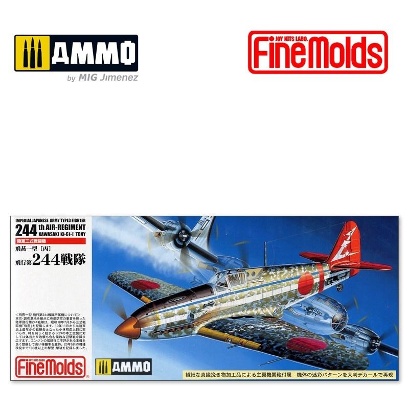 "Fine Molds IJA Ki-61-1 Hei ""Tony"" 244th Air regiment - Scale 1/72 - Fine Molds - FMFP26"