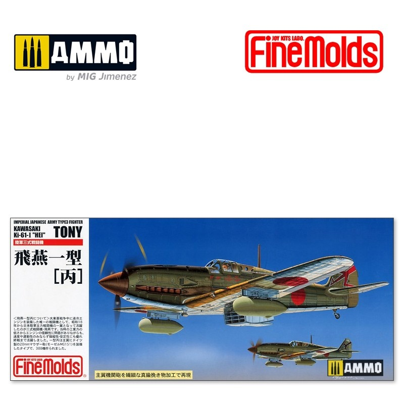 "Fine Molds IJA Kawasaki Type3 Fighter Ki-61-1 Hei ""Tony"" - Scale 1/72 - Fine Molds - FMFP25"