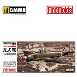 """IJA Kawasaki Type5 Fighter """"Tony"""" Bubble canopy - Scale 1/72 - Fine Molds - FMFP22"""