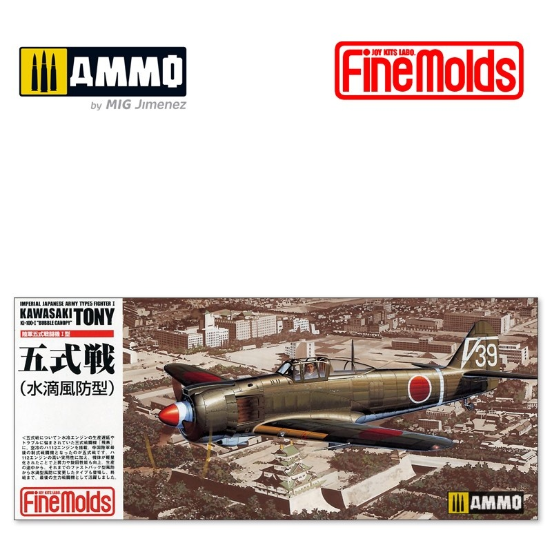 "Fine Molds IJA Kawasaki Type5 Fighter ""Tony"" Bubble canopy - Scale 1/72 - Fine Molds - FMFP22"