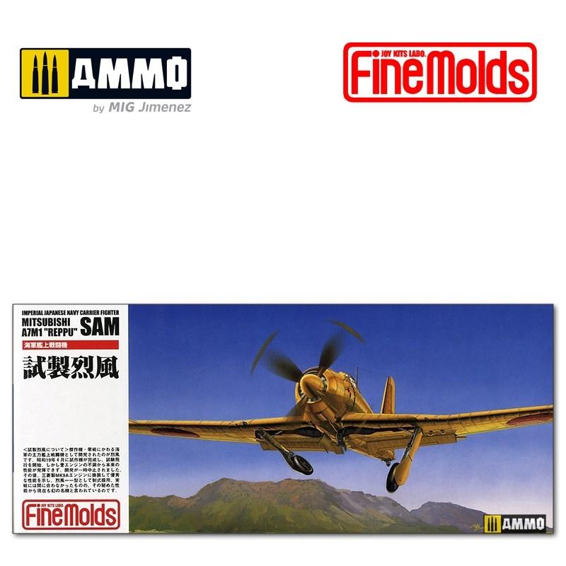 "Fine Molds IJN Experimental Carrier Fighter A7M-1 ""Sam"" - Scale 1/72 - Fine Molds - FMFP20"