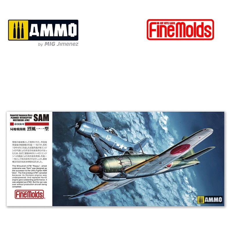 Fine Molds IJN Planned Interceptor Mitsubishi A7M2 'Reppu' Sam - Scale 1/72 - Fine Molds - FMFP35