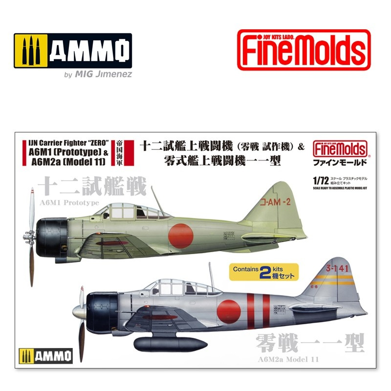 Fine Molds IJN Carrier Fighter ZERO A6M1 (Prototype) & A6M2a (Model 11) 2 in 1 - Scale 1/72 - Fine Molds - FMFP34