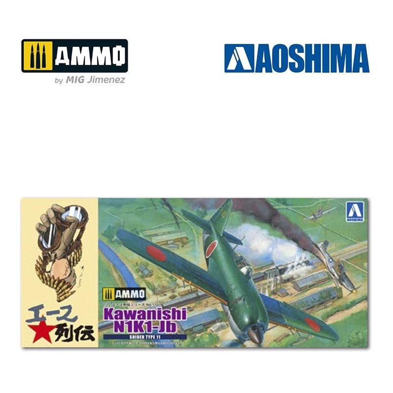 Aoshima Kawanishi N1K-J Shiden Type 11 Otsu Fighter 403 Kiheitai - Scale 1/72 - Aoshima - AO-051924