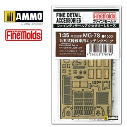 Extra detail parts for IJA Type 95 LT (Photo Etched) - Scale 1/35 - Fine Molds - FMMG78