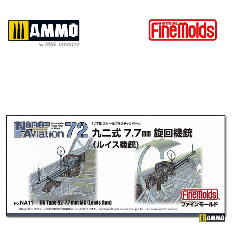 Fine Molds IJA Type-3 Medium Tank Extra Detail Set - Scale 1/35 - Fine Molds - FMMG11
