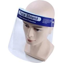 AANBIEDING: FACE SHIELD (100 STUKS)