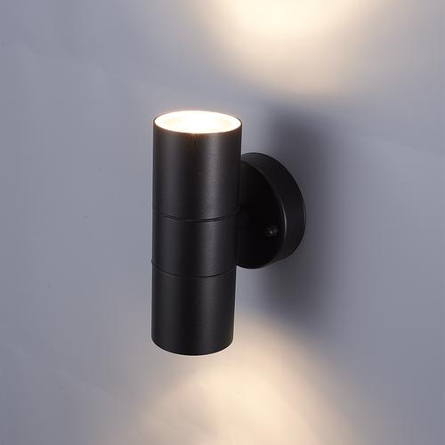 Homeylux Smart WiFi LED Wall light Blenda RGBWW GU10 round double-sided illuminated black IP44