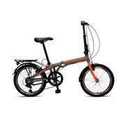 Umit Vouwfiets Folding 20 inch Aluminium 6v Grijs-Orange