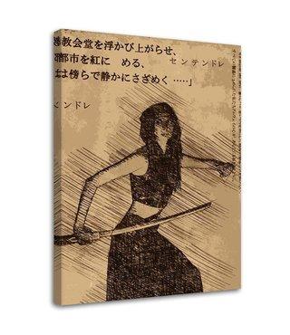 Schilderij Vrouw met zwaard, 2 maten, zwart - bruin