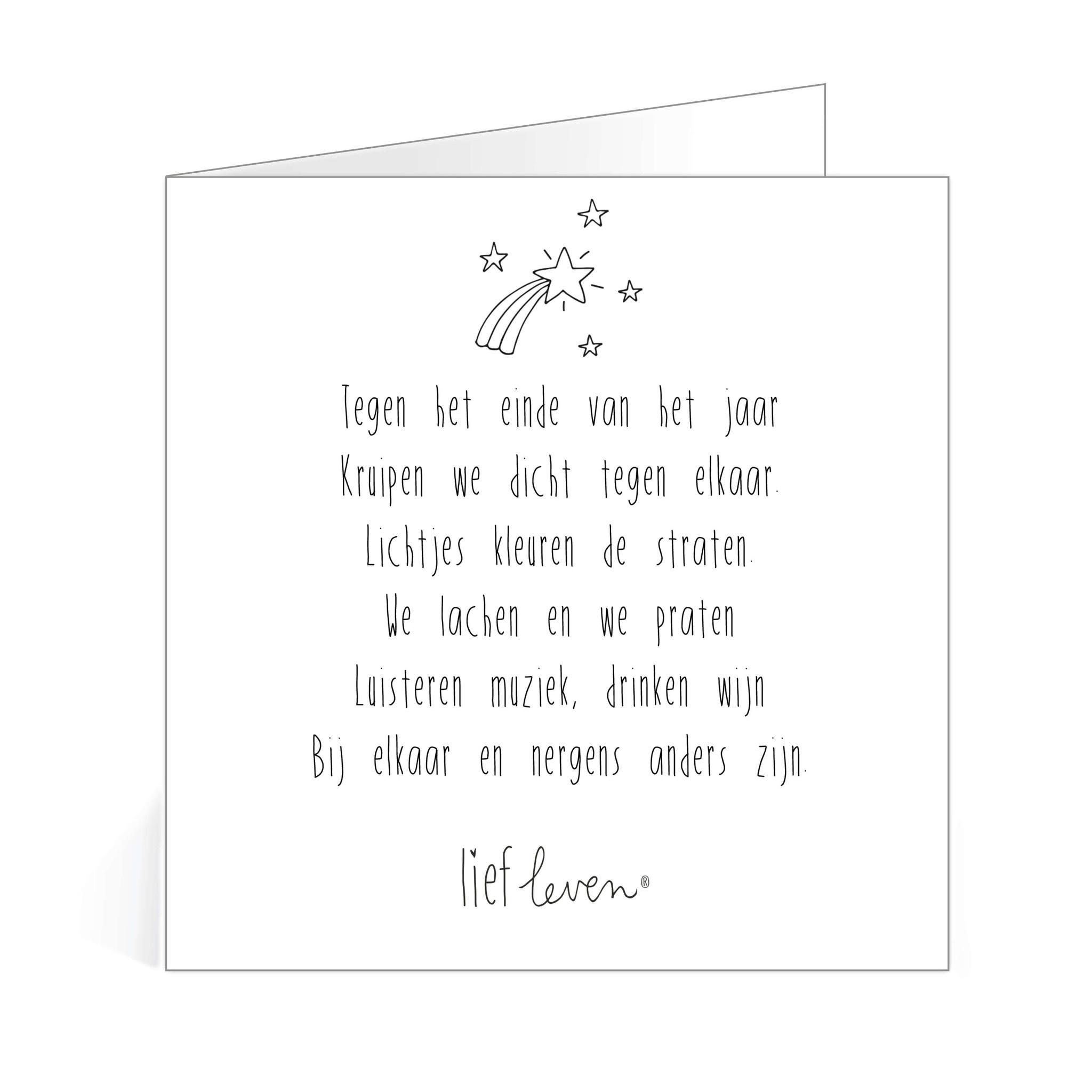 Kerstkaarten • 12 stuks met 6 gedichtjes