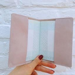 Paspoorthoesje • kies jouw lievelings