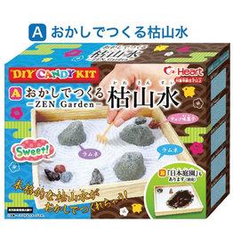 DIY Candy Kit - Zen Garden