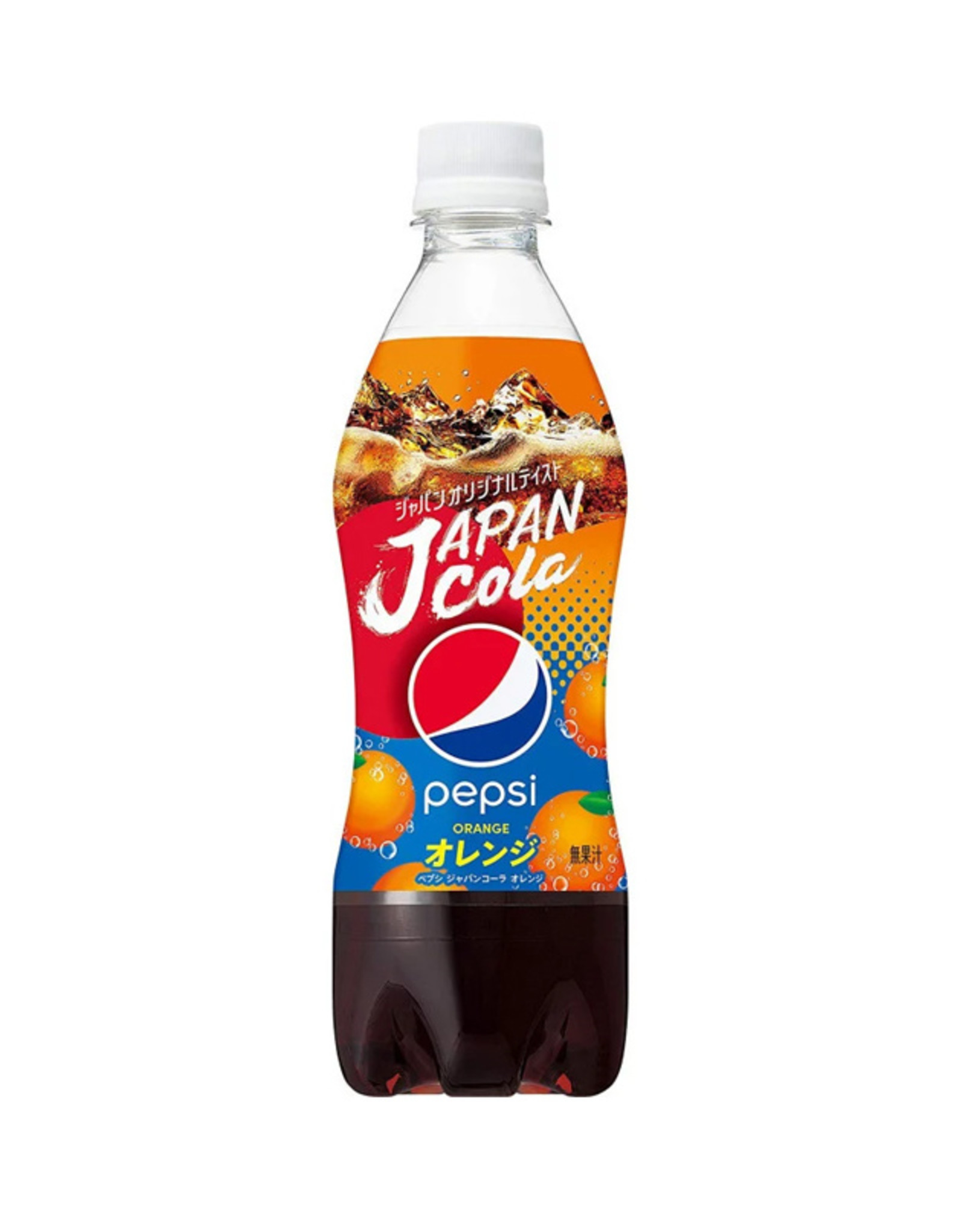 Pepsi Japan Cola - Orange - 500ml
