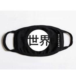 Facemask - Kaomoji - Worlds