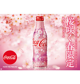 Coca-Cola Sakura Bottle - Limited Edition 2020 - 250ml