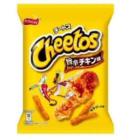 Cheetos Spicy Hot Chicken - BBD: 02/08/2020