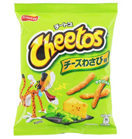 Cheetos Wasabi Cheese - 65g - THT-datum: 19/07/2020