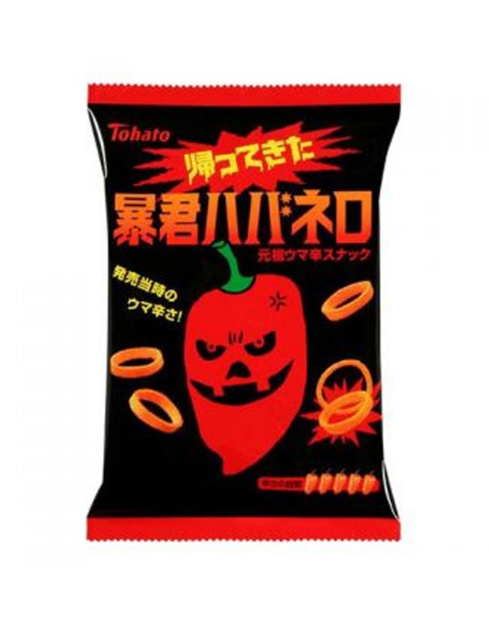 Bokun Habanero Spicy Rings - 56g