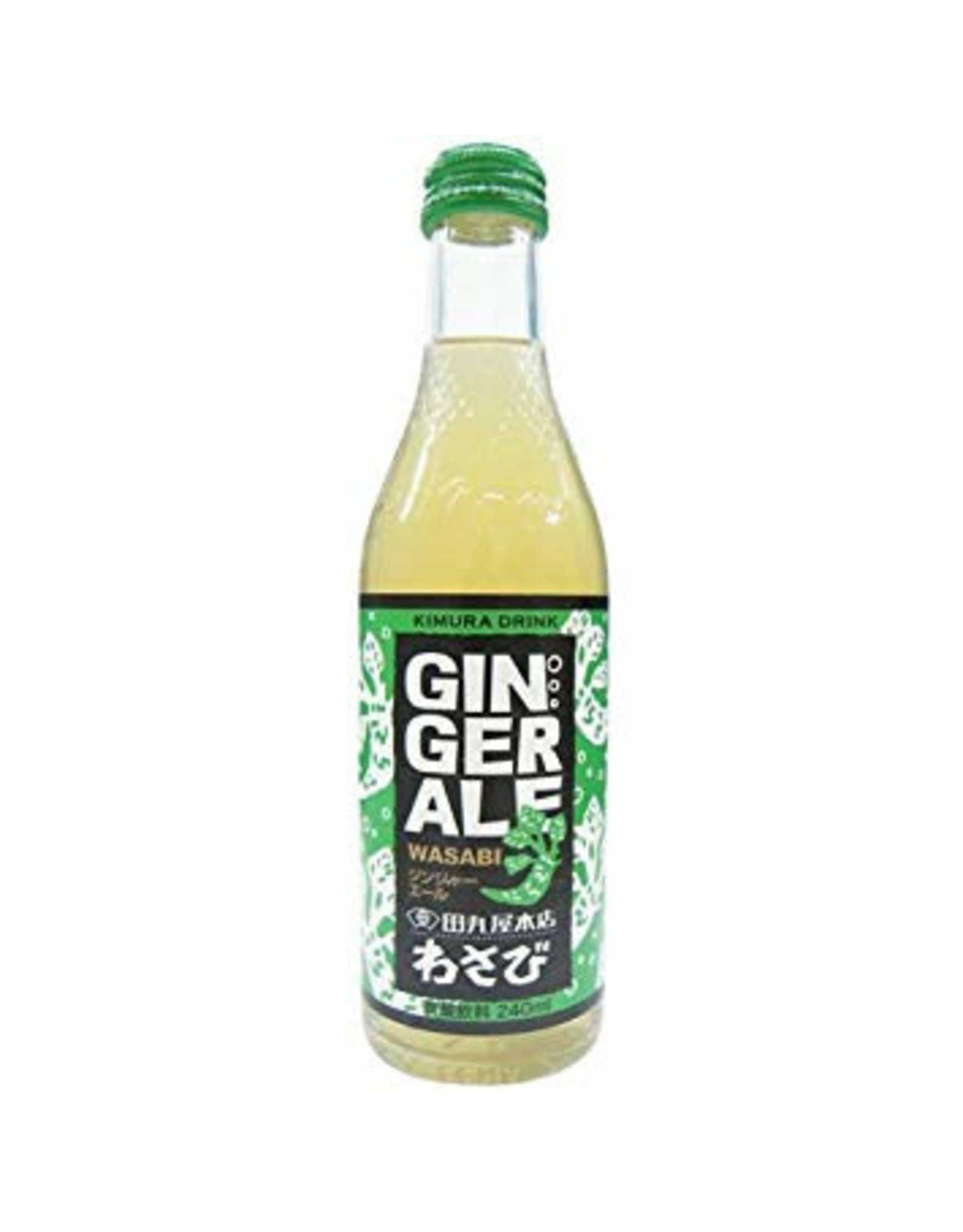 Wasabi Ginger Ale