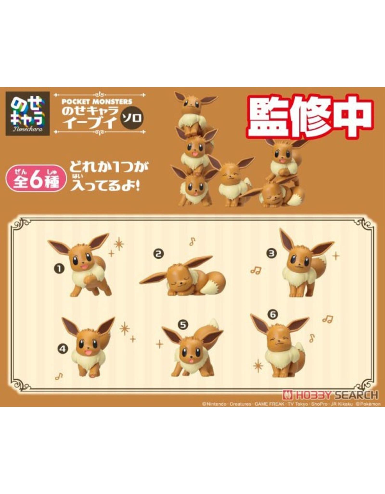 Eevee - Pokemon Character Figure NOS-79 - Blind box of 1